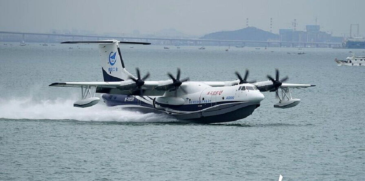 نخستین هواپیمای دوزیست چین