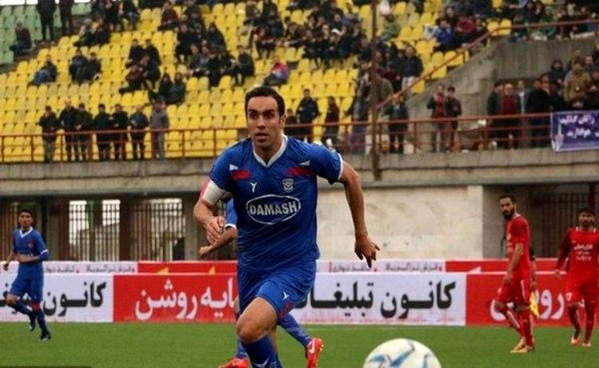 ستاره فوتبال ایران بازداشت شد + جزئیات