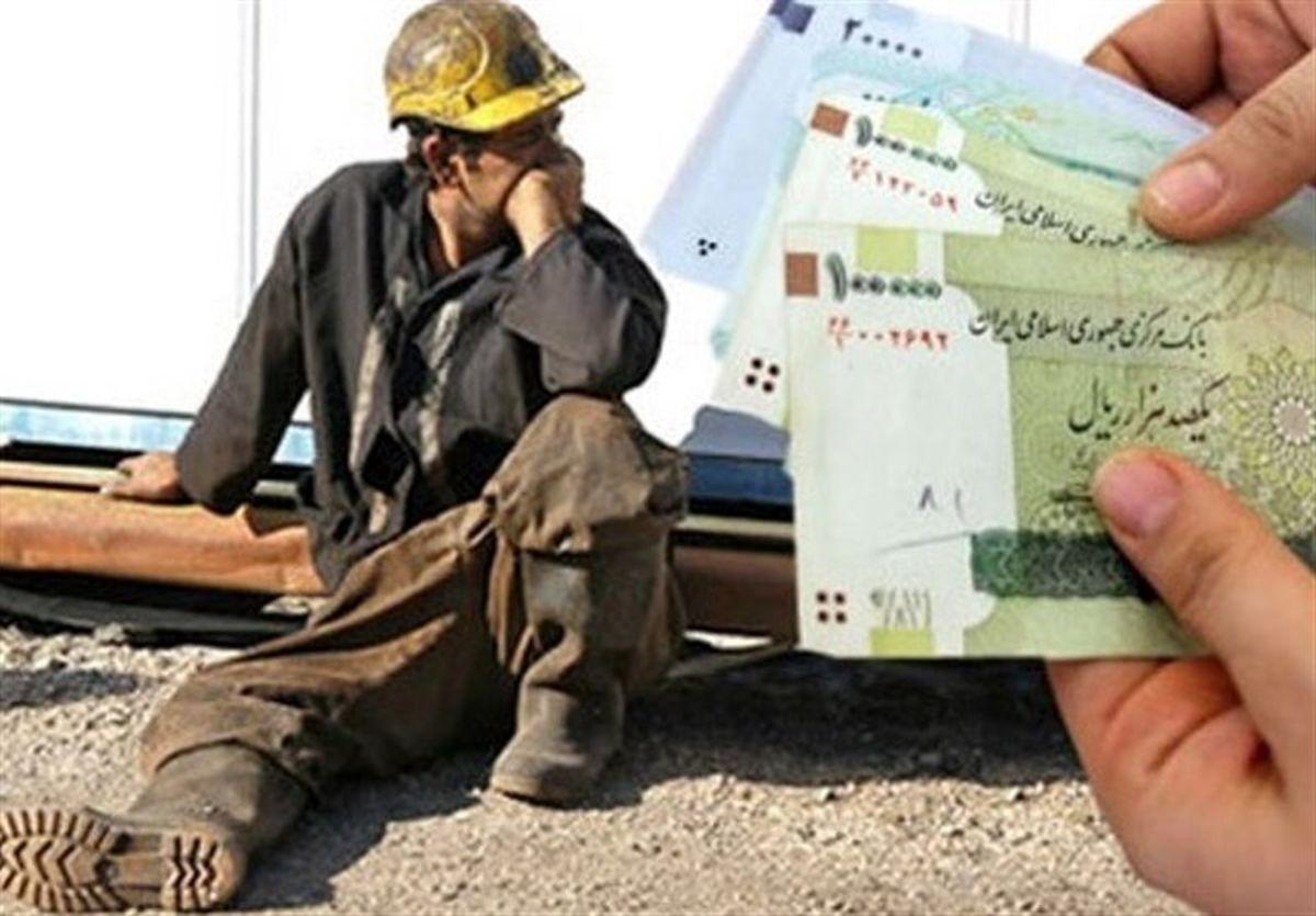 شورای عالی کار به معیشت کارگران رسیدگی کند