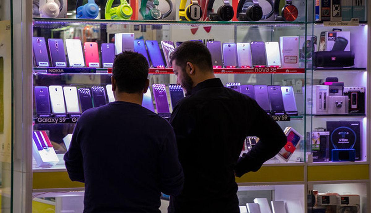 قیمت روز گوشی موبایل در بازار ۱۸ شهریور
