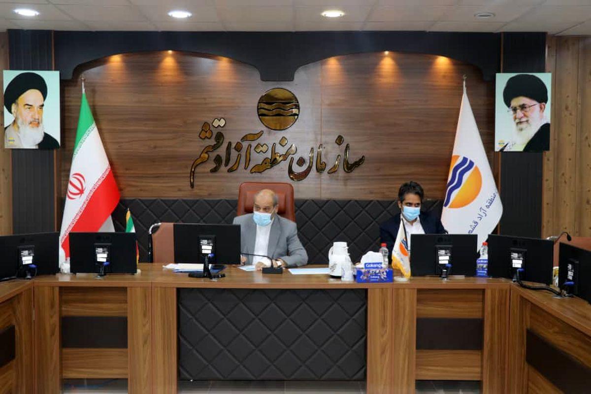 منطقه آزاد قشم، آماده دورِ جدید افتتاحهای ریاست جمهوری