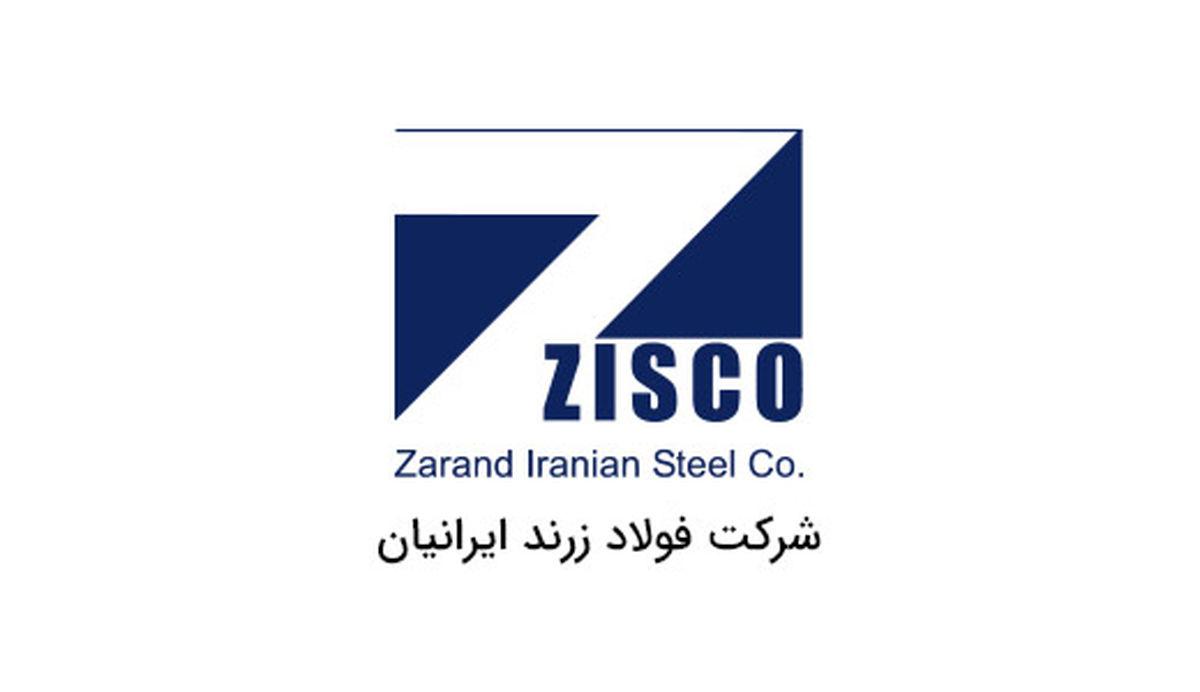 مدیرعامل زیسکو: امنیت زمینه ساز فعالیت های اقتصادی است