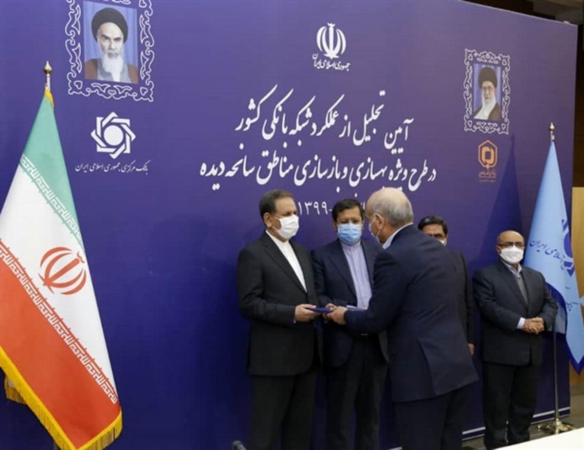 اهدای لوح قدردانی بنیاد مسکن انقلاب اسلامی به بانک کشاورزی