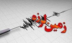 زلزله ۴.۷ ریشتری برازجان بوشهر را لرزاند