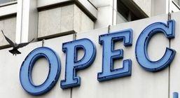 جهان نفت در سال آینده چطور خواهد بود؟