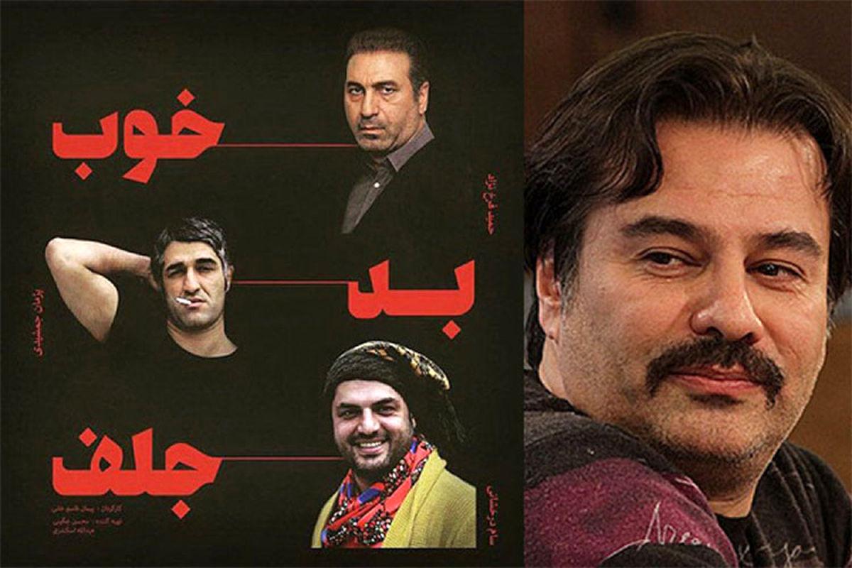 تنها کمدی جشنواره فجر از فهرست فیلمهای برتر مردمی حذف شد