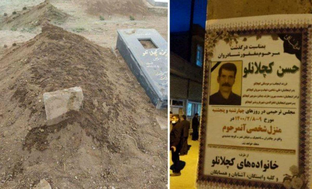 سرانجام قتل کولبر ایرانی توسط مرزبانان ترکیه چه شد؟