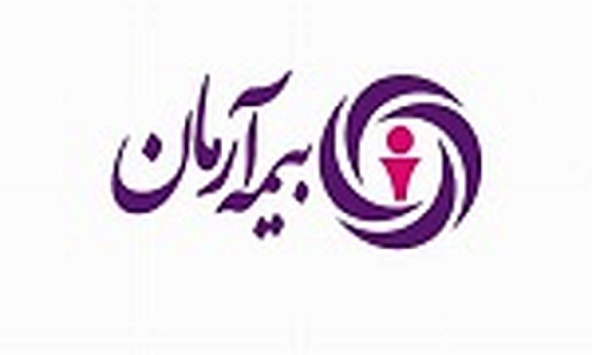 برگزاری جلسه ممیزی وضعیت ارز دیجیتال بیمه آرمان