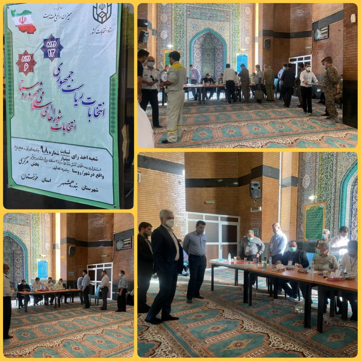 امروز، روز حماسه آفرینی ملت ایران است