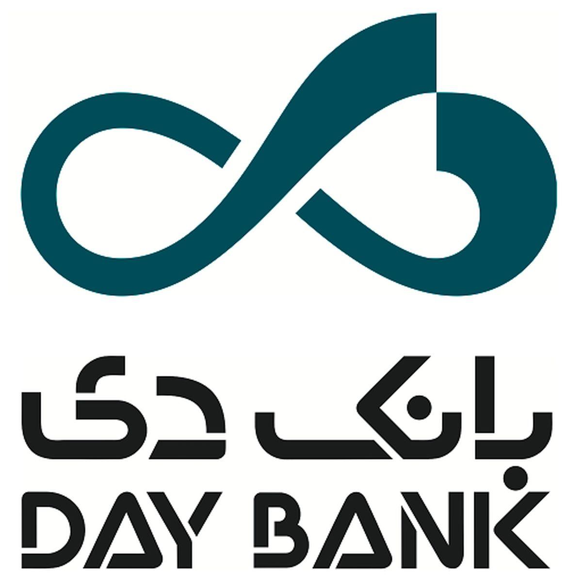 شبکه بانکی و بانک مرکزی باید مستقل عمل کند