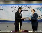 امضا تفاهمنامه همکاری میان بانک تجارت و همراه اول
