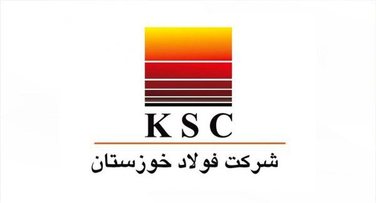 دو عامل موثر در افزایش سود فولاد خوزستان