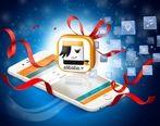 اپلیکیشن علیبابا، آژانس مسافرتی در جیب شما