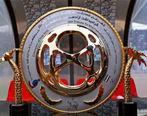 نحوه برگزاری جام حذفی فوتبال ایران