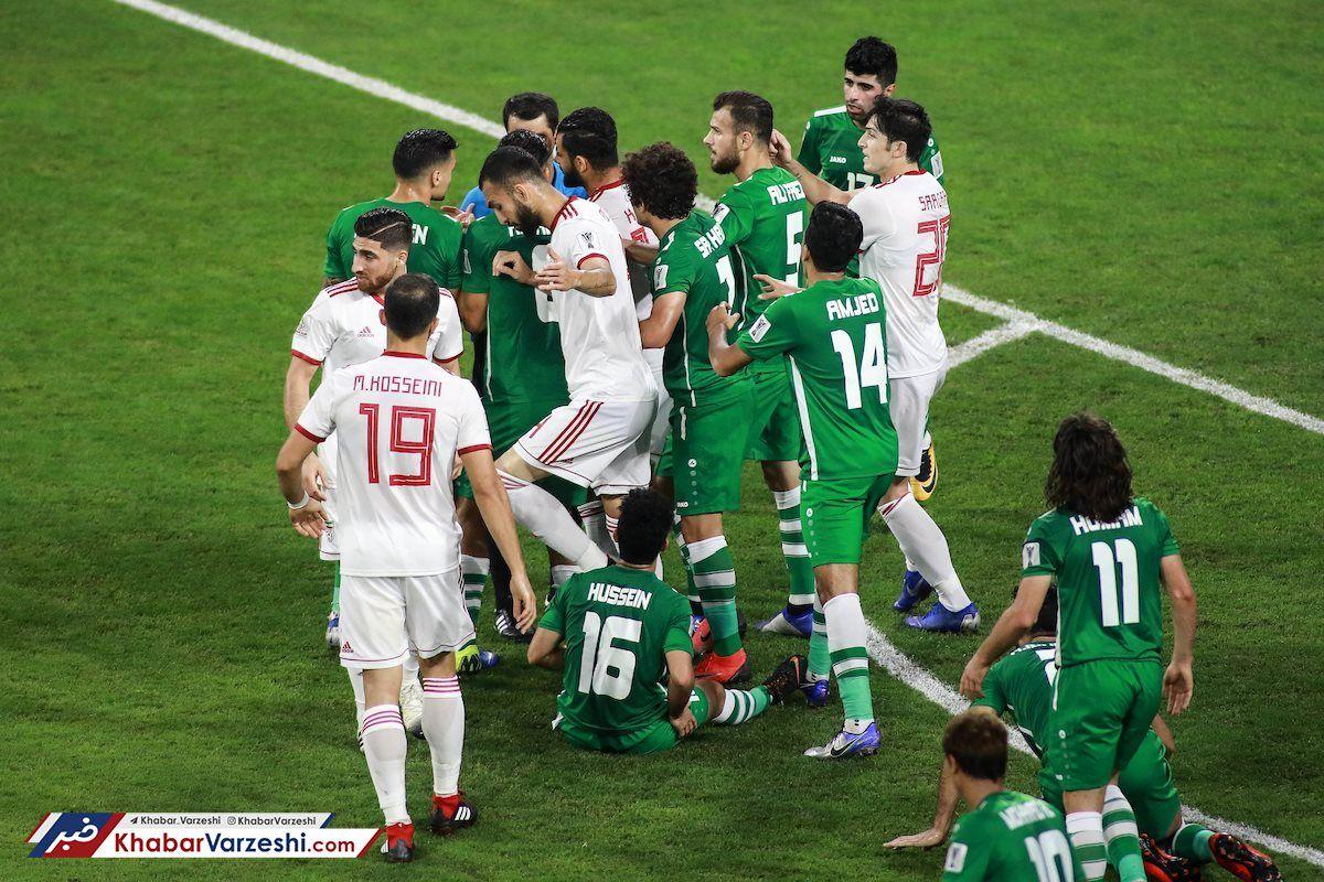 بازی ایران و عراق در زمین بی طرف انجام می شود