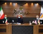 بیست و هشتمین جلسه شورای برنامه ریزی و توسعه منطقه آزاد قشم برگزار شد