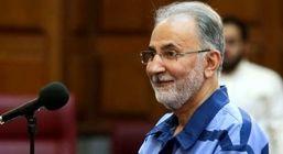 حکم پرونده نجفی صادر شد