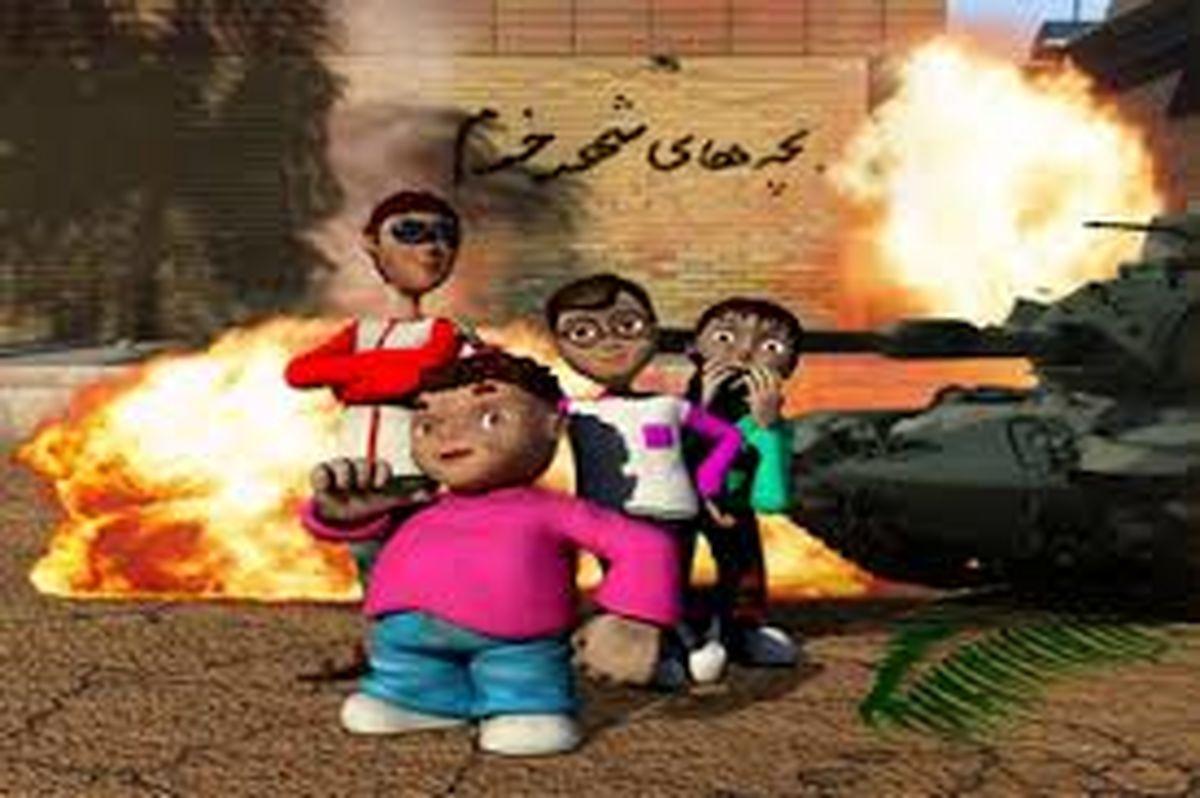 ساعت و زمان پخش انیمیشن بچه های شهر خرم