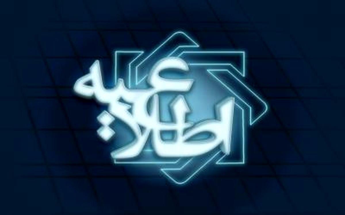 معاملات مربوط به عملیات بازار باز (24 اردیبهشت ماه 1399)