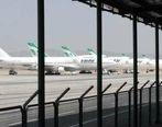 تکذیب افزایش نرخ بلیت هواپیما همزمان با افزایش قیمت بنزین