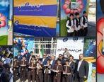 زنگ های بیمه معلم در استان مازندران به صدا در آمد