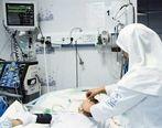 تاثیر مصرف تریاک بر درمان کرونا