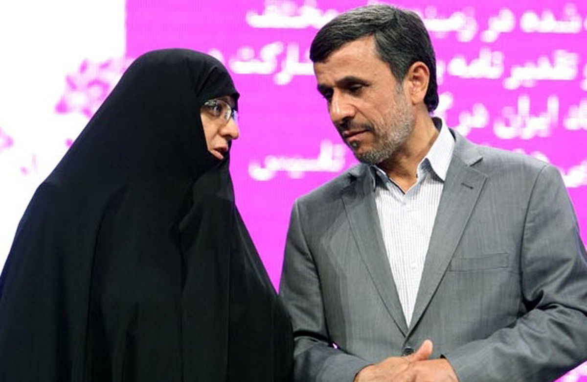 نحوه آشنایی احمدی نژاد و همسرش در دانشگاه + فیلم