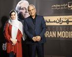 ویدیوی لورفته از تهدید داوران جشنواره توسط مهران مدیری+ فیلم