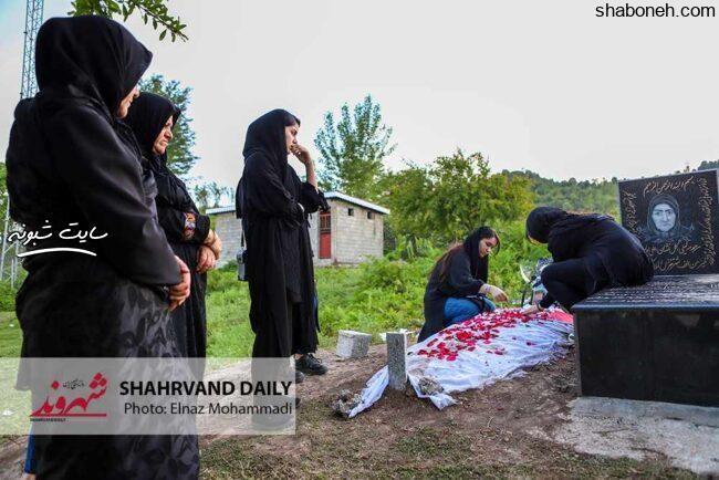 فیلم مراسم ختم و هفتم رومینا اشرفی بر سر مزارش +مراسم شب هفت رومینا