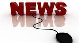 اخبار پربازدید امروز سه شنبه 14 مرداد