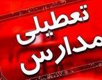 تمام مدارس تبریز فردا تعطیل است