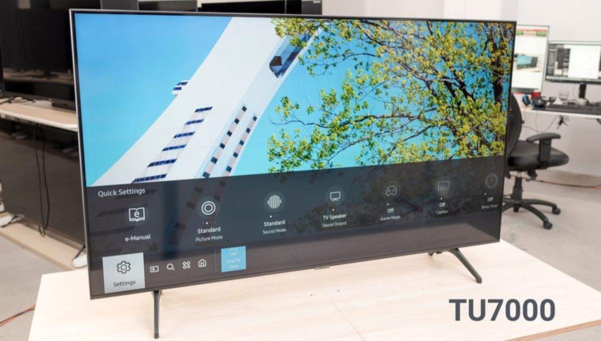 قیمت و خرید تلویزیون سامسونگ50tu7000  | تخفیف ویژه