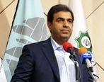 بزرگ ترین کارخانه شمش آلومینیوم ایران در آستانه افتتاح است