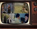پخش معمای شاه برای بارِ nاُم از تلویزیون
