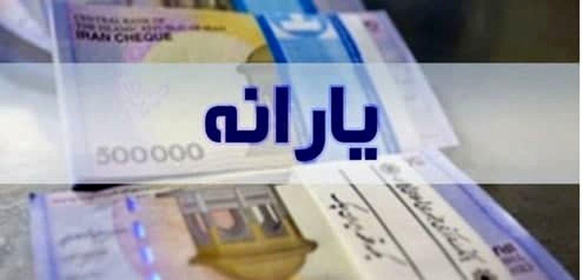 دستور افزایش یارانه معیشتی توسط رییسی