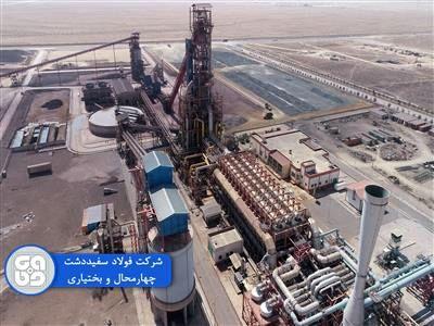 ارتقای رکورد روزانه تولید آهن اسفنجی در واحد احیاء مستقیم شرکت فولاد سفیددشت