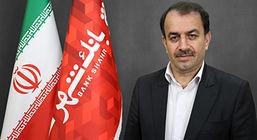 خدمات رسانی 100 درصدی سامانه های الکترونیک بانک شهر به مردم خوزستان