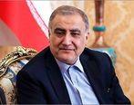 انتخاب شهردار کلانشهرها با رای مستقیم مردم