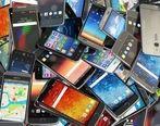 قیمت روز گوشی موبایل در 27 فروردین + جدول