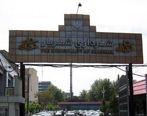 جزئیات بازداشت شهردار شهریار