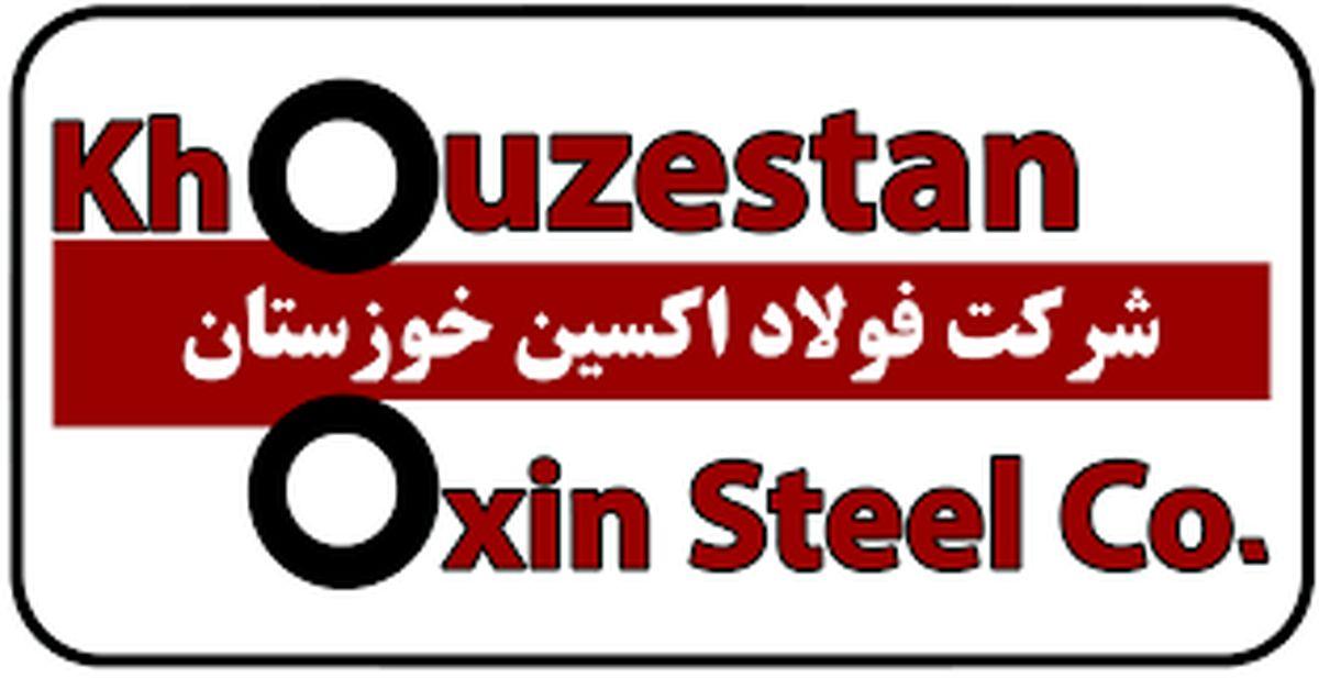 فولاد اکسین، زنجیره ارتباطی بین صنعت نفت و گاز با فولاد