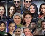 شباهت عجیب بازیگران ایرانی با ستاره های دنیای هالیوود + تصاویر