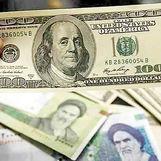 دلار و یورو ارزان شد   چهارشنبه 8 اردیبهشت
