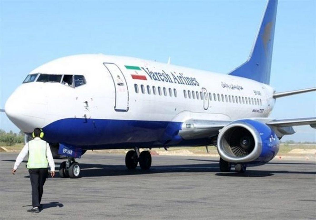 ماجرای اخراج پزشک بیهوشی از هواپیمای تهران-بوشهر چه بود؟