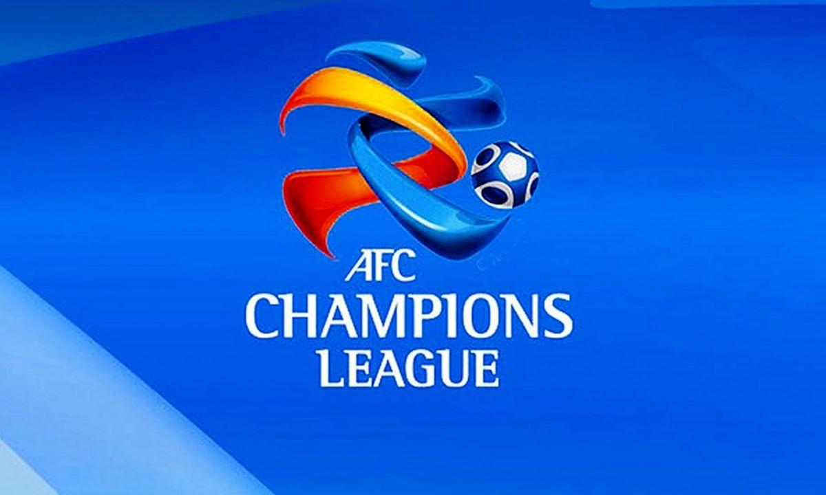 زمان اعلام برنامه جدید لیگ قهرمانان آسیا مشخص شد