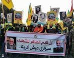 پیکر «حاج قاسم» روی دوش مردم عراق/ شعار «مرگ بر آمریکا» در خیابانهای کاظمین + تصاویر