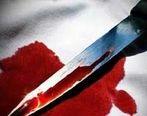 جزئیات دستگیری مردی که در جشن تولد برادر هسر خود را کشت