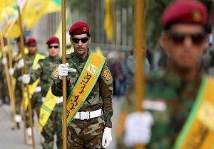 حزبالله عراق: ترامپ بداند بهای سنگینی پرداخت میکند