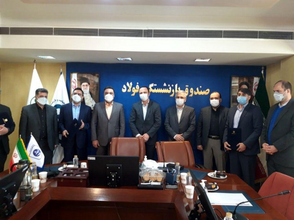 تفاهم نامه همکاری شرکت سنگ آهن مرکزی ایران و شرکت صبا فولاد خلیج فارس امضا شد