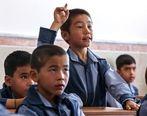 دانشآموزان اتباع خارجی در  مدارس استان تهران